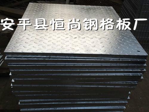 复合型钢格板